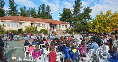 ΔΕΛΤΙΟ ΤΥΠΟΥ-Τελετή υποδοχής Ευρωπαίων εκπαιδευτικών στο 2ο δημοτικό σχολείο Κολινδρού στα πλαίσια προγράμματος ERASMUS+