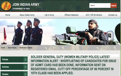 military police women admit card 2019 Released