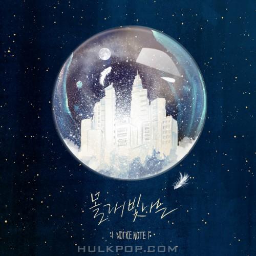 [Single] Notice Note – 몰래 빛나는 (Feat. 플레이모드)