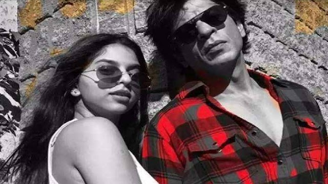 ब्वाॅयफ्रेंड द्वारा बेटी Suhana Khan को किस किए जाने के सवाल पर शाहरूख खान ने दिया यह जवाब