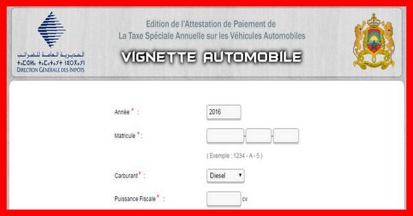 شرح طريقة سحب Attestation de paiement de votre Vignette Automobile