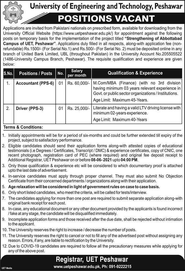New Jobs in UET University Of Engineering And Technology 2021  Accountant & Driver Jobs in UET Peshawar by www.nerwjobs.pk
