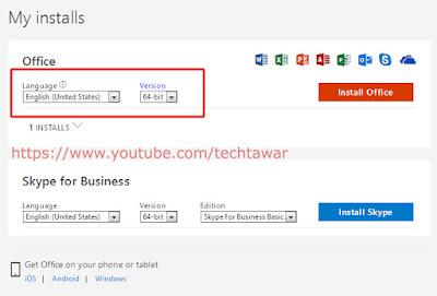 Cara Install Online dan Offline Microsoft Office 365