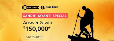 Gandhi Jayanti Special Amazon Quiz