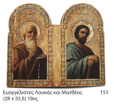 Στην Αθήνα περίφημες εικόνες του 17ου αι. από Μόσχα και Αγία Πετρούπολη