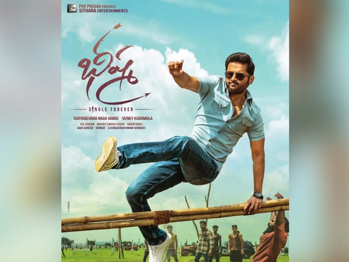 Nithiin Surprise Gift For Director Venky Kudumula