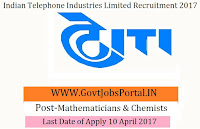 Indian Telephone Industries Limited Recruitment 2017- Mathematicians & Chemists