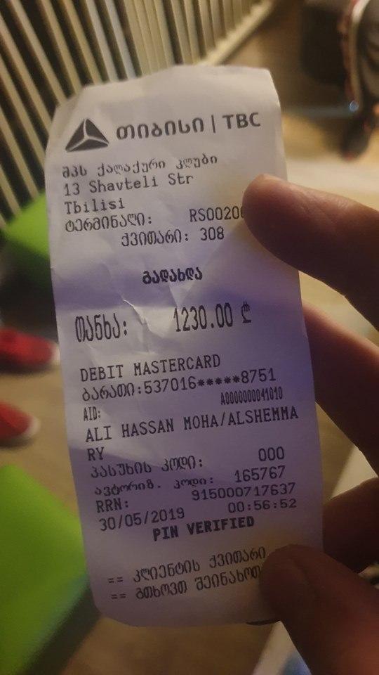 Счет в 40 000$ для туристов из Индии за алкоголь в ночном клубе Тбилиси