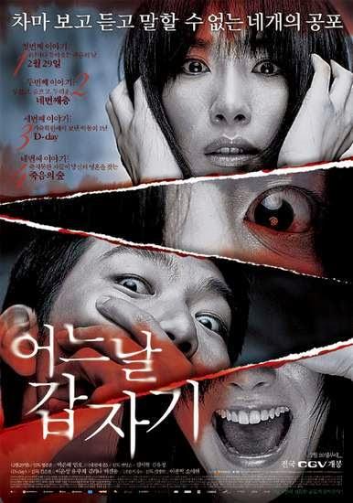 Four Horrors Tales Hidden Floor ห้องผีหลอน [HD][พากย์ไทย]