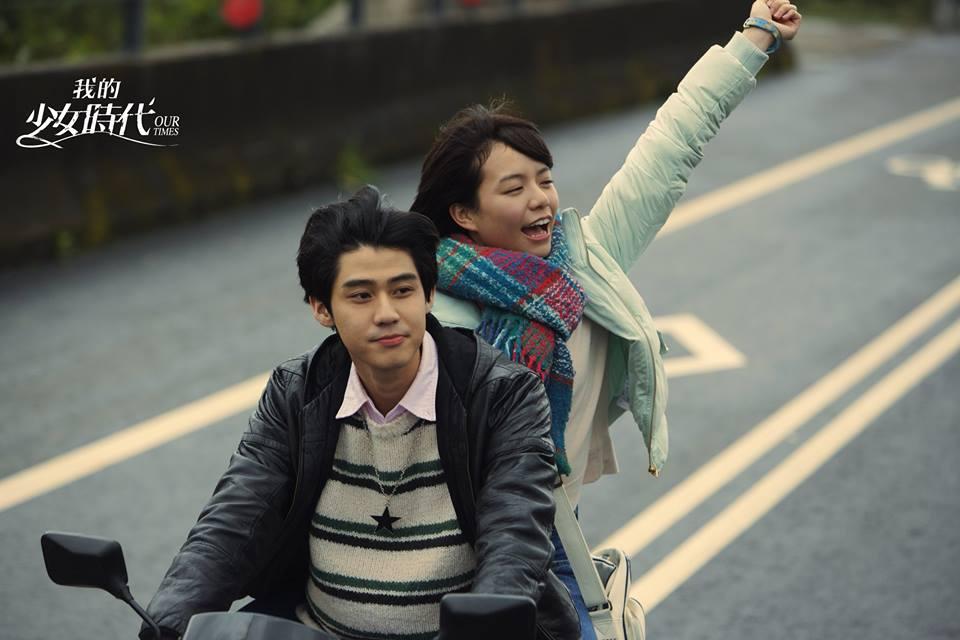 Ouyang fei fan our times dating