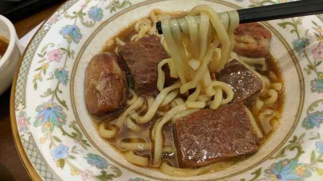 Beef Noodle Niu Ba Ba