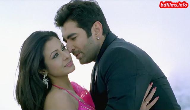 100% Love (2012) Indian Bengali Romantic Movie - BD Films Info