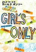 Girl's Only