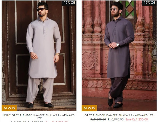 Almirah summer sale collection Wasim Akram