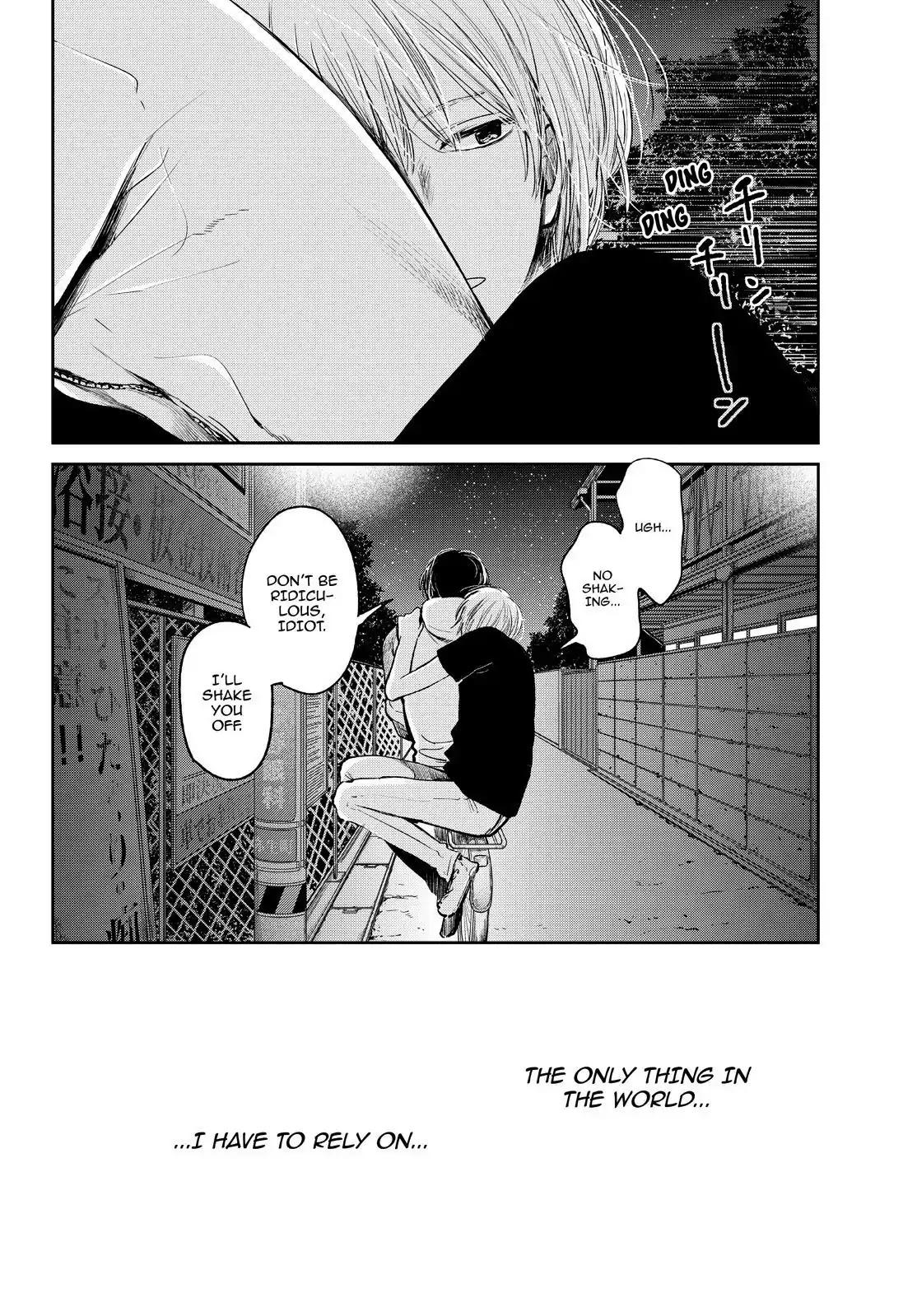 Kuzu No Honkai Decor Chapter 5 The End Read Manga Online Free