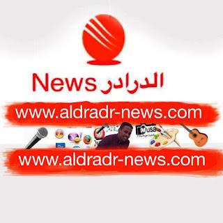 سرقة ثلاثة هواتف وشاشتين من استراحة حرس سفارة بالعاصمه الخرطوم