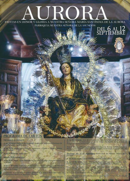 Cartel anunciadora de Cultos de Nuestra Señora de la Aurora 2021. Priego de Córdoba