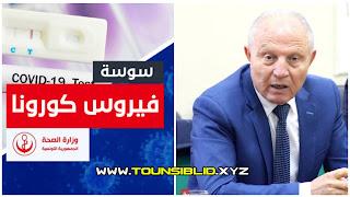 (بالصور) نائب رضا شرف الدين يدعو التونسيين إلى التبرع لولاية سوسة قصد انقاذ الأرواح وتفادي النقص الفادح داخل المستشفيات