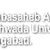 Dr. Babasaheb Ambedkar Marathwada University, Aurangabad, Maharashtra, Wanted Chief  Executive Officer / Incubation Manager and Other Staffs