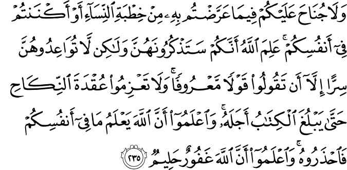 surah baqarah english translation pdf
