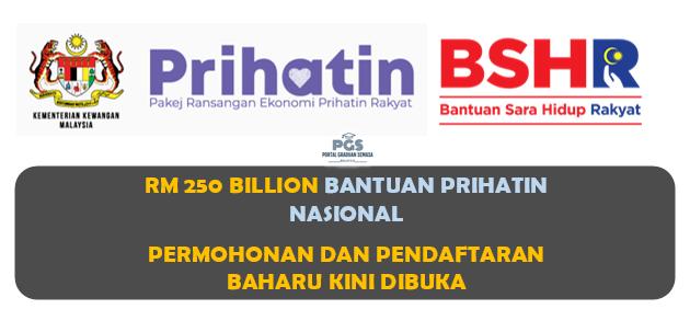 Bantuan Prihatin Nasional, Pakej Rangsangan Ekonomi Prihatin Rakyat (PRIHATIN) | Tarikh Rasmi Pendaftaran & Permohonan | Kemaskini