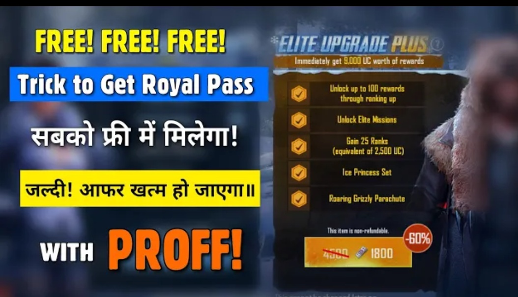 Haw To Get Free Roilpass In Pubg Free Uc Cash In Pubg Haw To - haw to get free roilpass in pubg here we share haw to get free roilpass in pubg everyone is searching haw to get free roilpass in pubg so gys here is