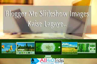 blog par slideshow kaise add kare