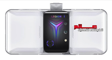 مواصفات وسعر لينوفو ليجن 2 برو - Lenovo Legion 2 Pro