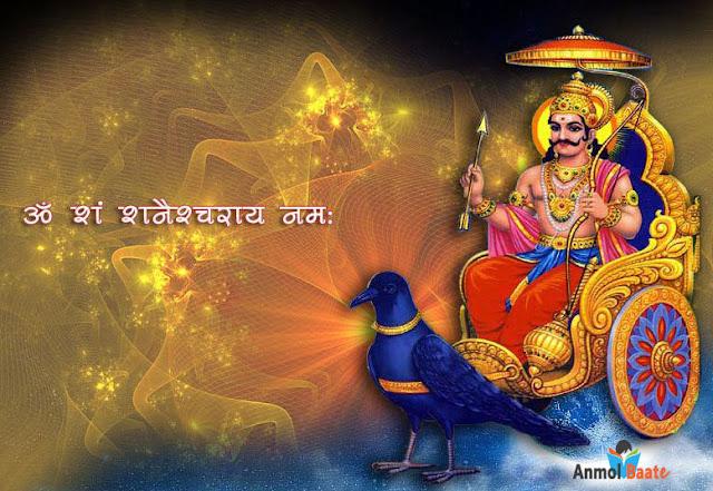 शनि देव इमेज,शनि देव फोटो,शनि देव वॉलपेपर,शनि देव पिक्चर,लार्ड शनि इमेज,शनि देव महाराज की फोटो,शनि देव पिक्चर गैलरी,शनि देव भगवन का फोटो,Shani dev images,Shani Dev HD Photo,Shani Dev HD Wallpaper,shani dev maharaj ki photo,Shani Dev Image with Mantra