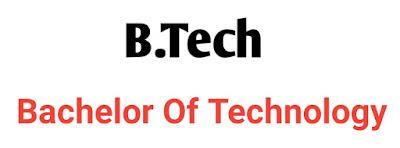 बी.टेक क्या है || B.Tech कैसे करे जानकारी Hindi मे