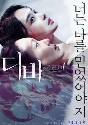 diva (2020 sinopsis) diva drakorindo film korea 2020 download film diva korea sub indo drakorindo diva 2020