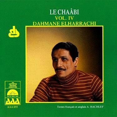 les album de dahman el harachi