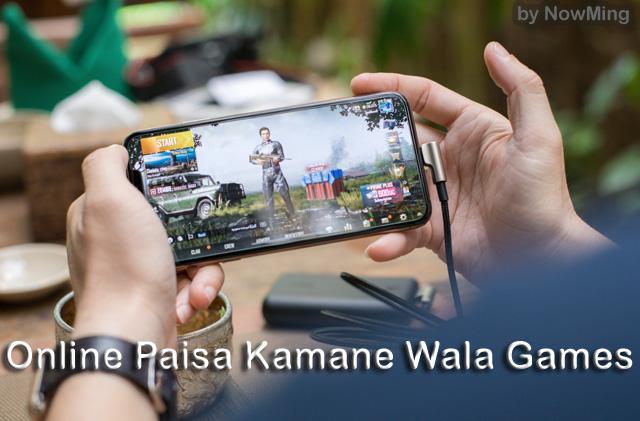 पैसा कमाने Wala Games