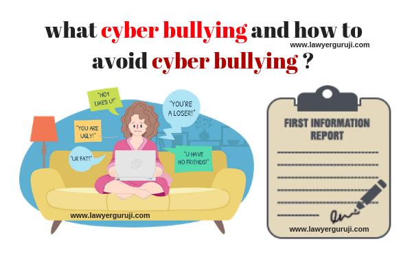 क्या है साइबर बुलिंग और इस साइबर बुलिंग से कैसे बचा जाये ?  what cyber bullying and how to avoid cyber bullying ?