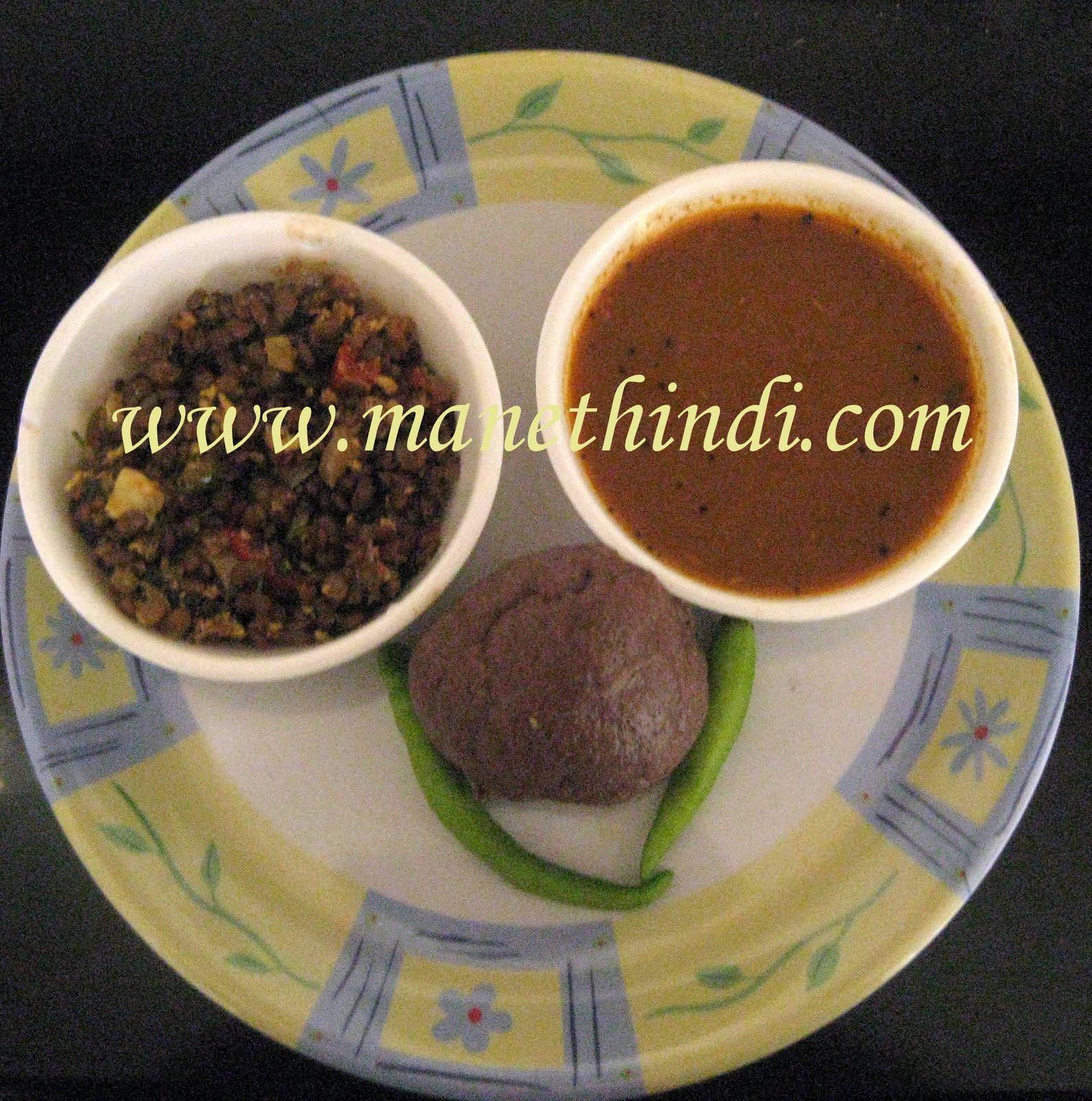 keto diet meaning in kannada