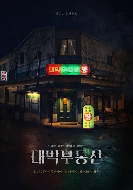 Sinopsis dan review Drama Sell Your Haunted House/ daebak real estate