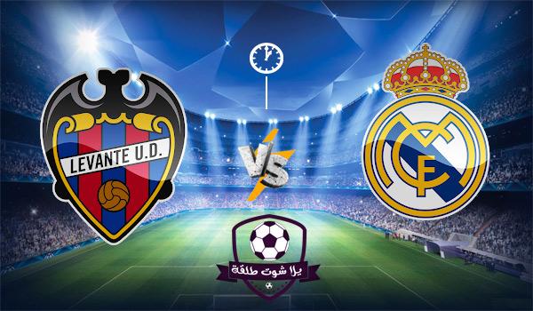 ريال مدريد وليفانتي بث مباشر يلا شوت-يلا شوت  ريال مدريد وليفانتي بث مباشر-بث مباشر ريال مدريد يلا شوت-يلا شوت ريال مدريد مباشر