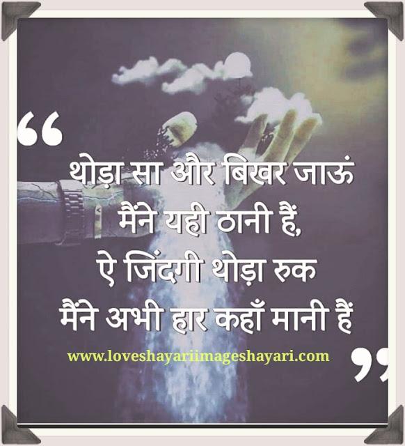 attitude shayari image for girl,