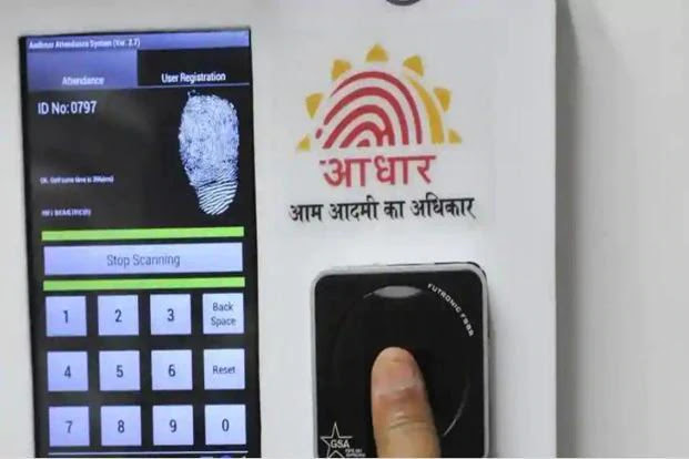 Download baal aadhaar card
