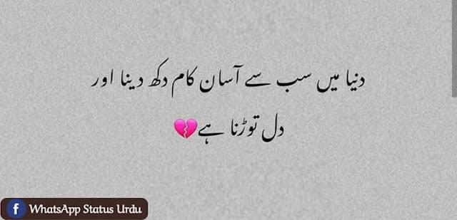 deep love poetry in urdu