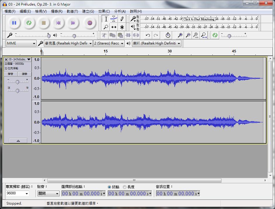 Image%2B002 - Audacity 繁體中文免安裝下載 - 去人聲、剪輯音樂、消除雜音好用的軟體