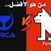 تعرف على الفرق بين سيرفر أوركا و سيرفر فوريفر ومن هو الأفضل حاليا ORCA vs FOREVER