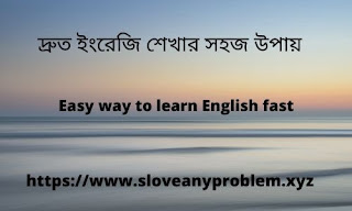 Easy way to learn English fast