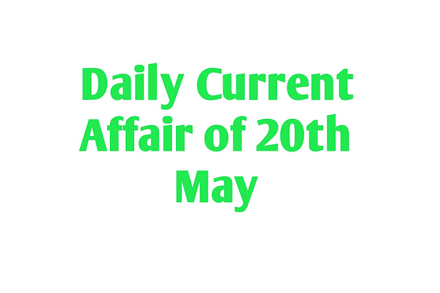 Current Affairs - 2019 - Current Affairs Today 20th May 2019