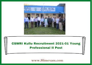 CSWRI Kullu Recruitment 2021-01 Young Professional II Post