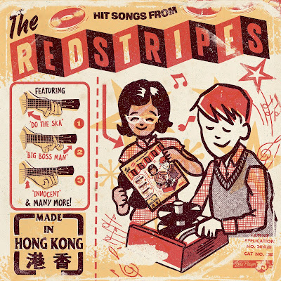 The cover features a 1950s-style illustration of a boy and a girl playing a record on a turntable.