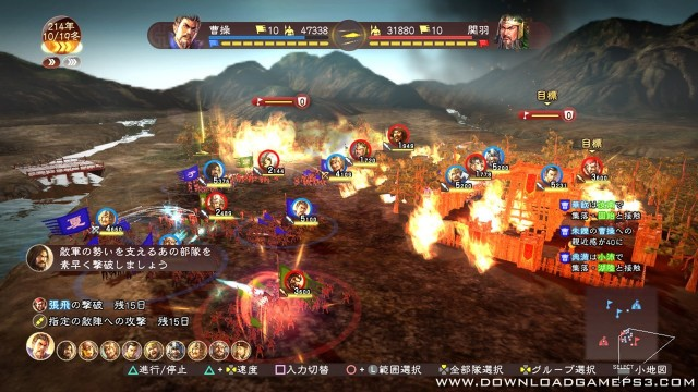 Sangokushi 13 - Download game PS3 PS4 RPCS3 PC free