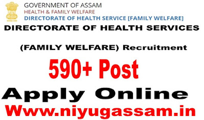 DIRECTORATE OF HEALTH SERVICES (FAMILY WELFARE) Recruitment