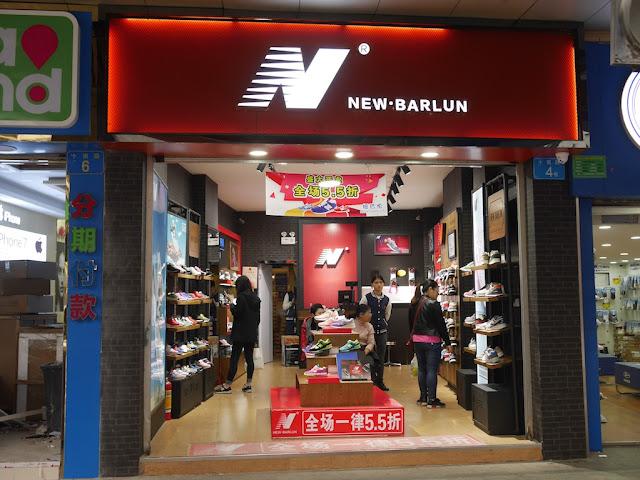 New Barlun Women's Day sale