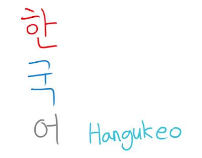 Bahasa Korea dalam Drakor